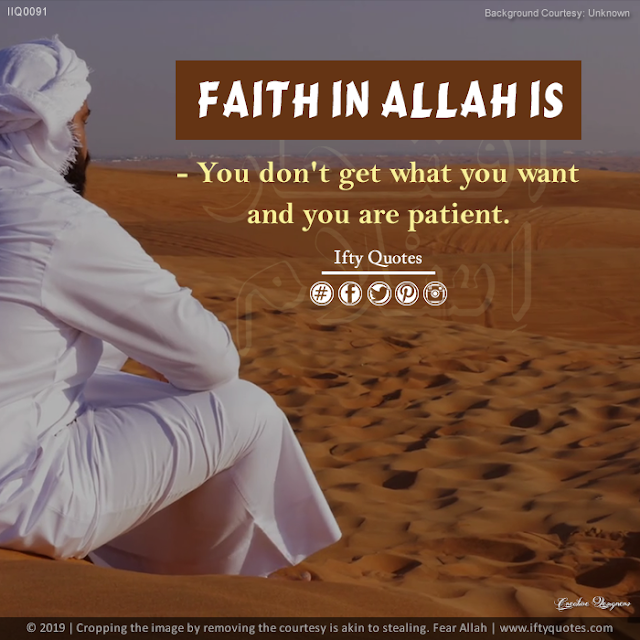 Ifty Quotes | Faith in Allah is - You don't get what you want and you are patient | Iftikhar Islam