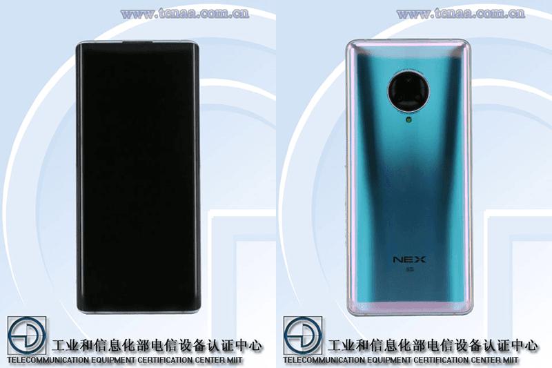 Vivo NEX 3 5G will be announced on September 16!