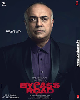 Bypass Road First Look Poster 8