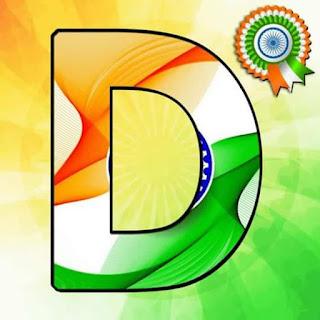 Tiranga Whatsapp DP aphabet image  D
