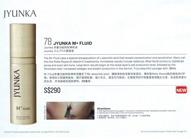 jyunka m fluid review singapore airlines kris shop