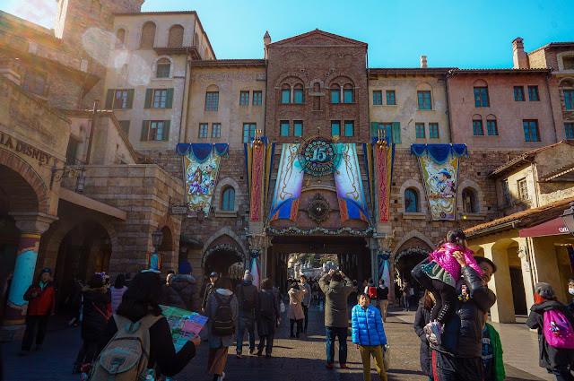 Dinilint Disneyland