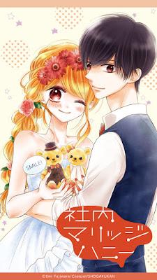 Shanai Marriage Honey Emi Fujiwara