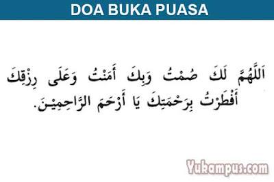 doa buka puasa