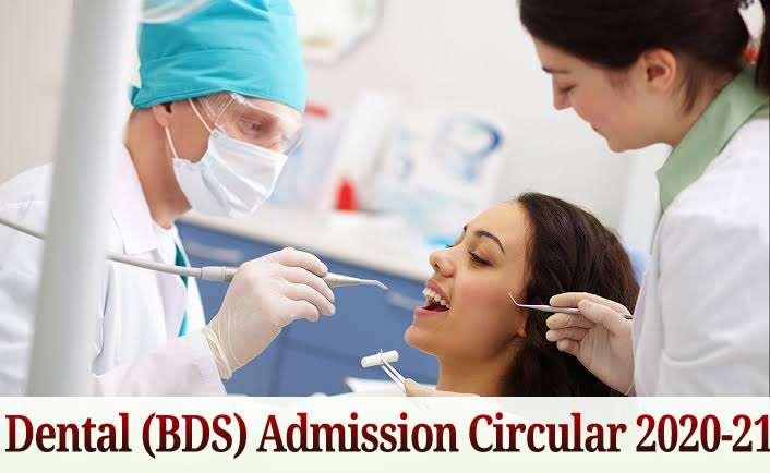 Dental (BDS) admission circular 2020-21 All Information | ডেন্টাল ভর্তি বিজ্ঞপ্তি ২০২০-২০২১