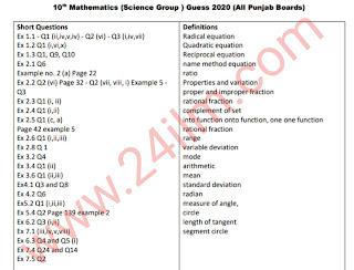 Matric 10th Class Mathematics Guess Paper 2020-10th Class Math Guess Paper 2020