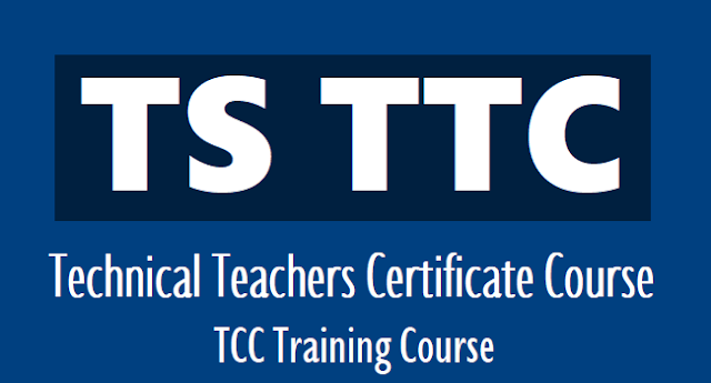 ts ttc,ts tcc,technical teachers certificate summer training course 2018,technical certificate course,last date,schedule,exams time table,hall tickets,results