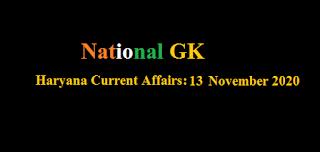 Haryana Current Affairs: 13 November 2020
