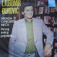 Ljubomir Djurovic - Diskografija (1973-2001)  Ljubomir%2BDjurovic%2B-%2B1974%2B-%2BNikada%2BTi%2BOprostiti%2BNecu