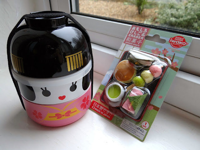 Japan Centre, Bento, cute anime products