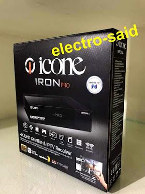 مواصفات ايكون ايرون برو الجديد ICONE IRON PRO