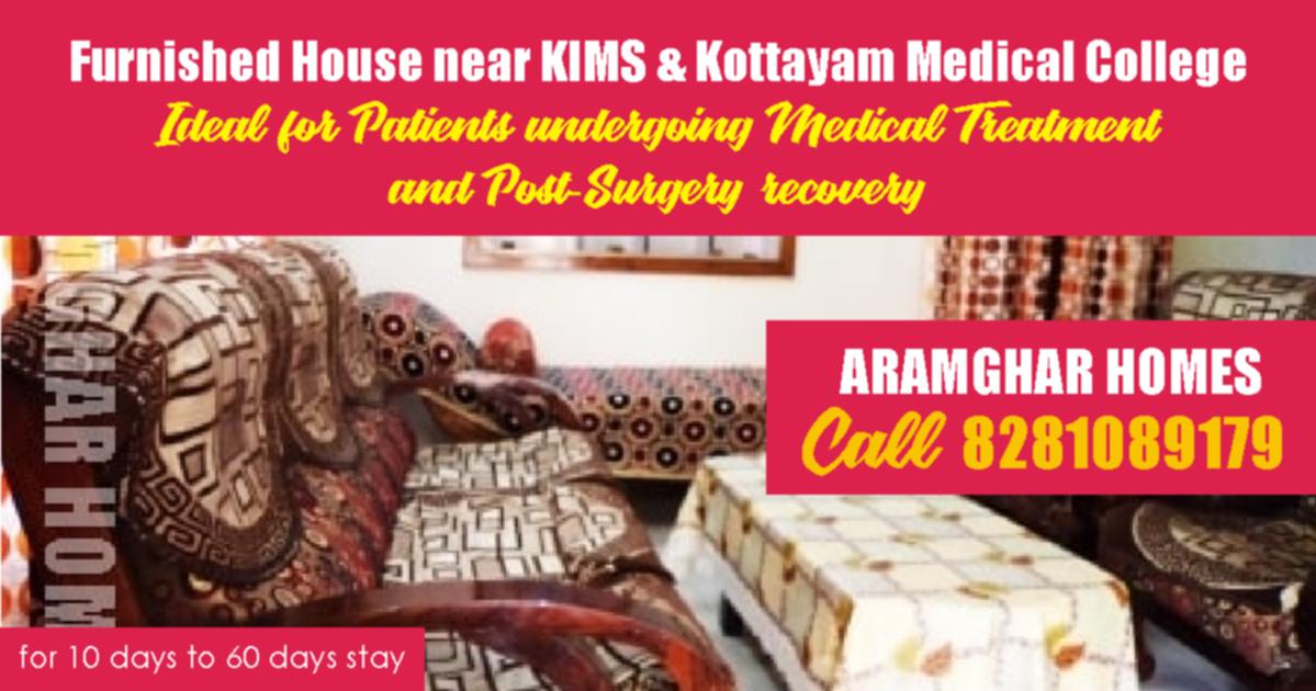 Short Term Rental Accomodation - Kottayam & Thiruvalla: House for