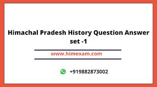 Himachal Pradesh History Question Answer set -1