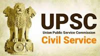 UPSC Prelim Hindi Quiz