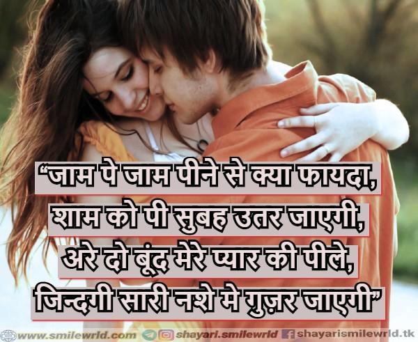 new hindi shayari, love shayari, romantic shayari, and other hindi &   english quotes with imges. visit our website for more quotes and shayari, love shayari in hindi, hindi shayari , hindi love quotes, love quotes, best love quotes, love shayari in hindi and english, hindi love shayari, love shayari with images, love images, love shayri imges , shayari love imges , shayari images