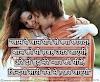 Do bund mere pyar ki romantic shayari