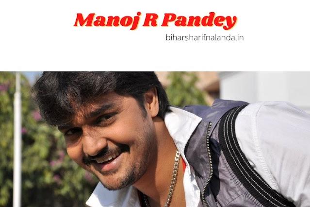 Manoj R Pandey