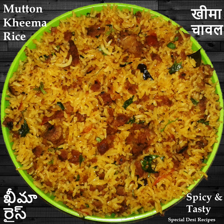 mutton keema fried rice special desi recipes