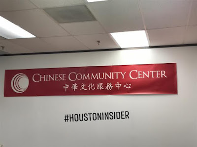 Chinese Community Center