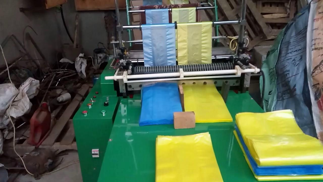 اسعار ماكينات تصنيع الاكياس البلاستيك في مصر 2021