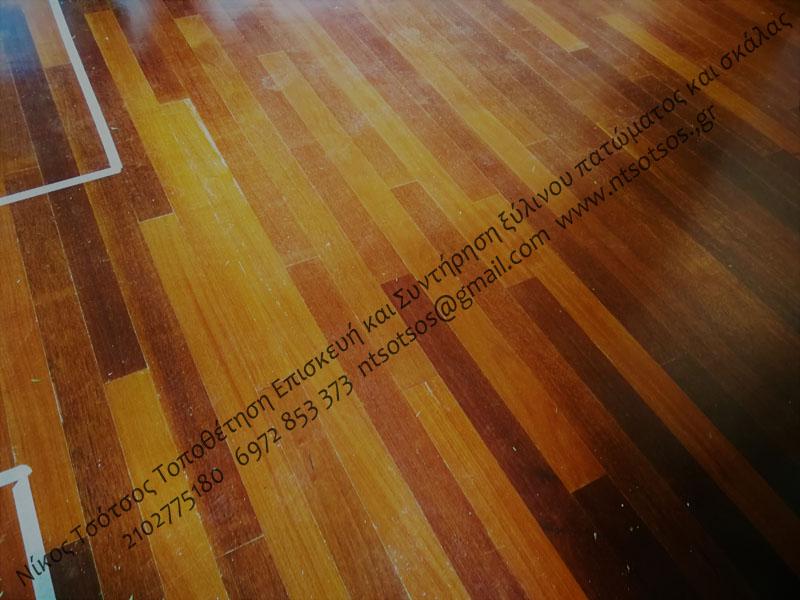 Ανοίξτε το χρώμα στο ξύλινο πάτωμα σας - Βάψιμο ξύλινου πατώματος ντουσιέ (doussie)