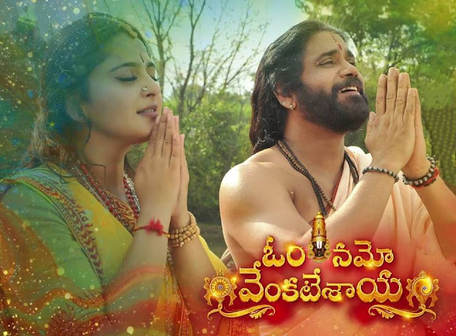 Om Namo Venkatesaya Movie Latest Posters