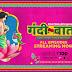 Download Gandi Baat Season 3 All Episodes (2019) Movie HD 720p 1080p DVD SCR