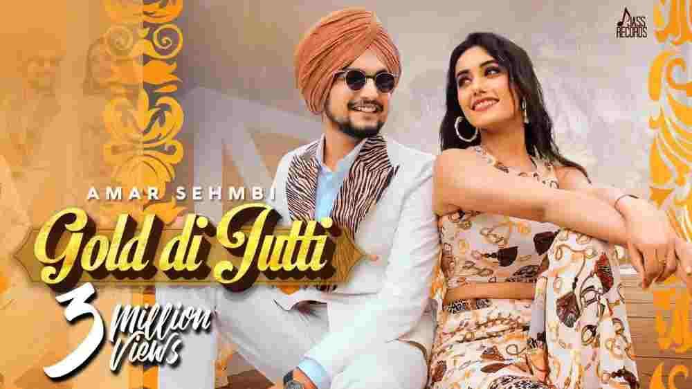 Gold Di Jutti Lyrics