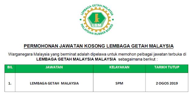 Permohonan Jawatan Kosong Lembaga Getah Malaysia Lgm 2019 Malaysia Kerjaya