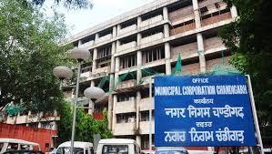 Municipal Corporation Chandigarh Recruitment