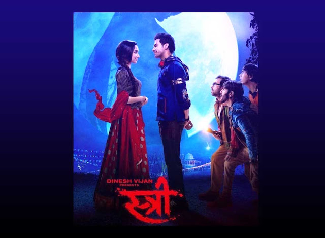 stree movie image