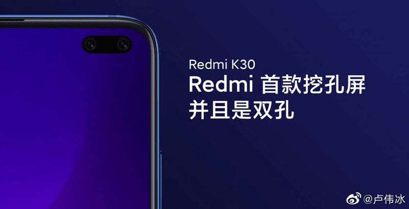 Redmi K30 comes with dual punch-hole screen and 5G (SA/NSA)