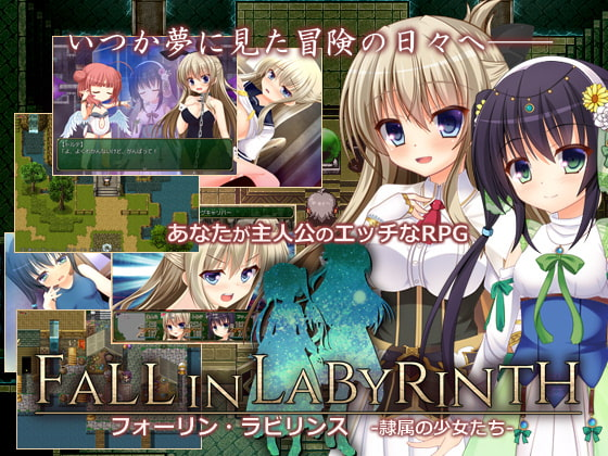 [H-GAME] Fall in Labyrinth JP