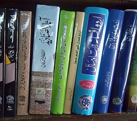 urdu-curriculum-colleges