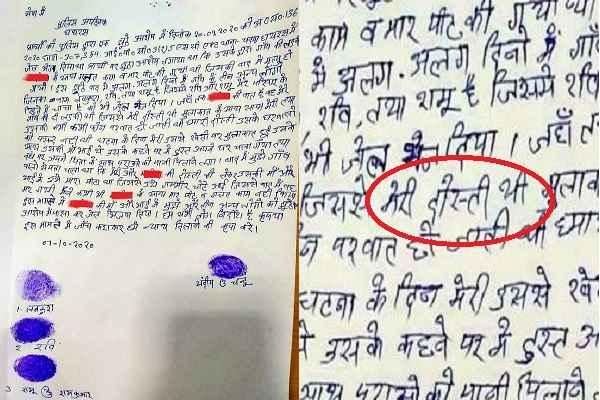 hathras-case-accused-sandeep-says-manisha-killed-by-brother-mother