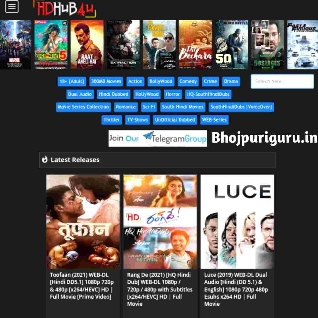 HDHub4u 2021 All Bollywood & Hollywood Movie, Web series, Hindi Dubbed Movies Downloand - Bhojpuri Guru