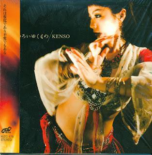 Kenso - 2006 - Utsuroi Yuku Mono