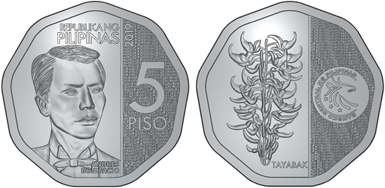 Philippines 5 piso 2019 - New type