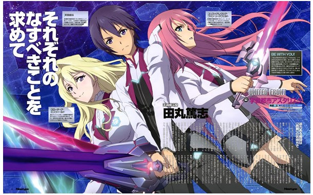 Download Anime Gakusen Toshi Asterisk S2 Subtitle Indonesia [Batch]