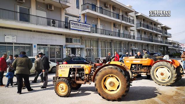 Παράσταση διαμαρτυρίας των αγροτοκτηνοτρόφων Αργολίδας για τα προβλήματα του κλάδου