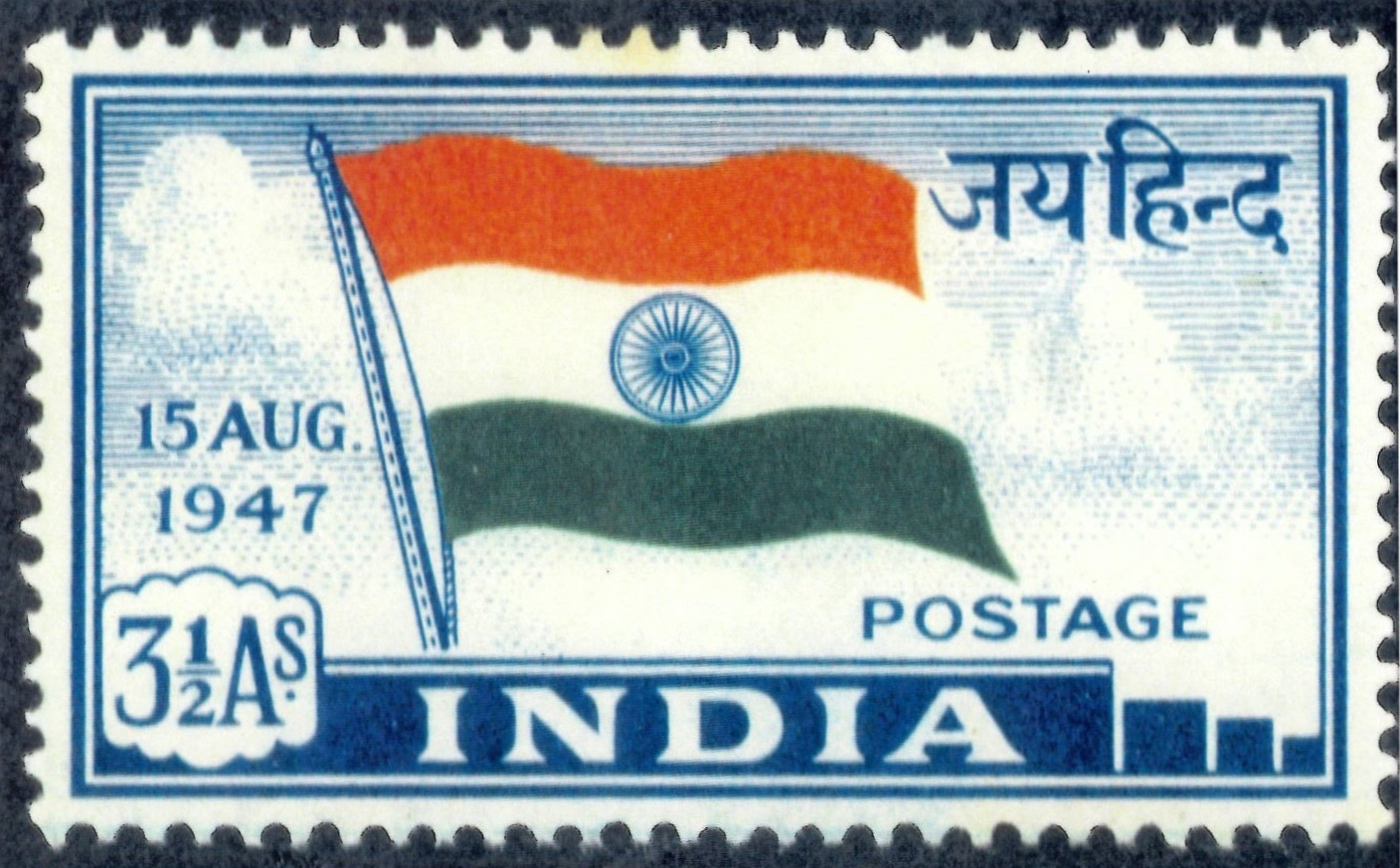 Calcutta India S First Postage Stamp After Independence