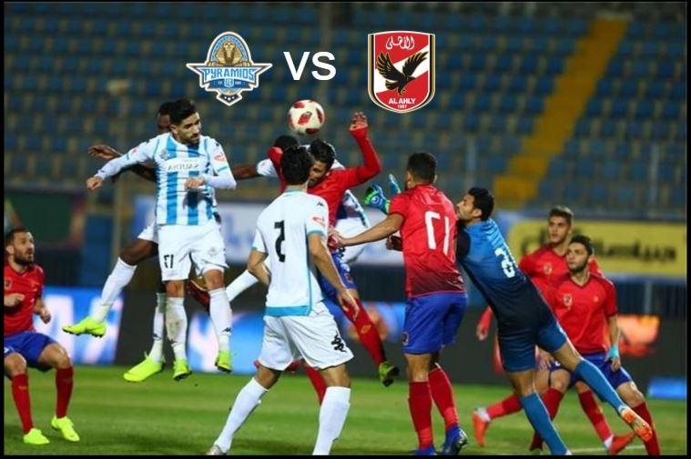 مباراة الأهلي وبيراميدز في الدوري المصري اليوم الأحد 11 أكتوبر 2020 والقنوات الناقلة