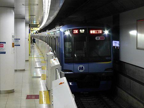東京メトロ副都心線 各停 新宿三丁目行き4 Y500系