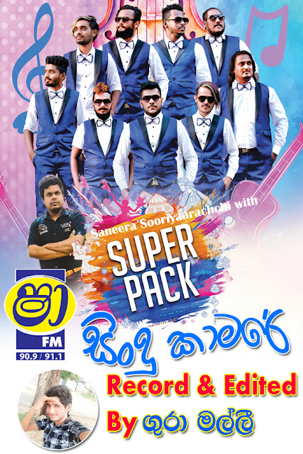 SHAA FM SINDU KAMARE WITH SUPER PACK 2019-06-07