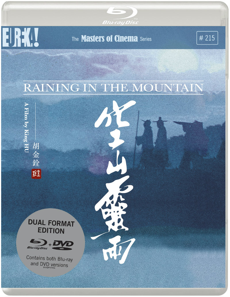 Raining in the Mountain bluray