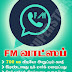 SECOND WHATS APP FOR MOBILE | ANDROID TAMIL