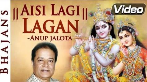 ऐसी लगी लगन Aisi Lagi Lagan Lyrics in Hindi