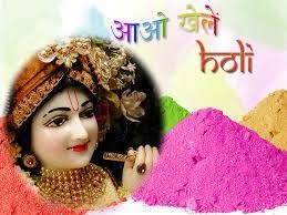 holi-images-2015-in-hindi