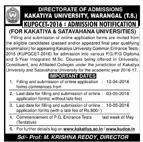 KU PGCET 2017 kucet notification online application exam dates