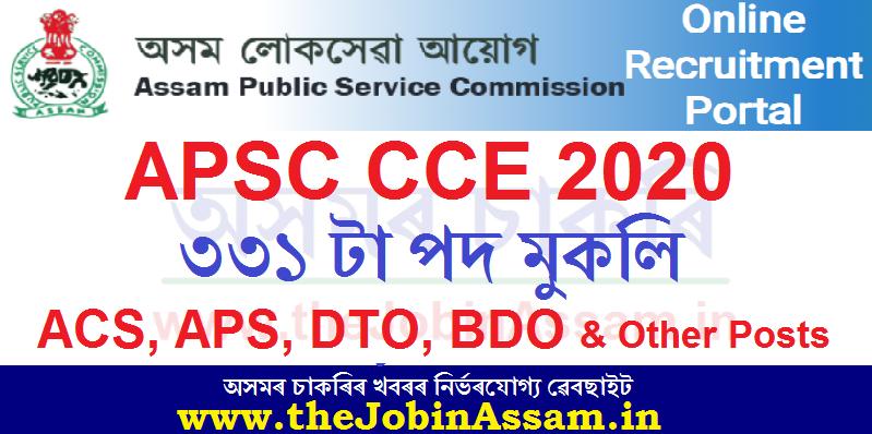 APSC CCE 2020